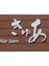 ヘアサロン きゅあ(Hair salon)