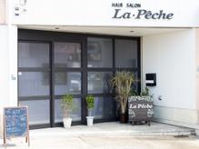 ラペーシュ(La.Peche)の詳細を見る
