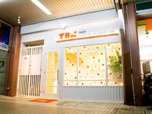 ティービーケー 八千代台店(TBK)