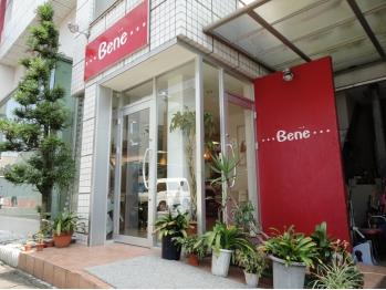ベーネ(Bene)