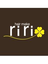 ヘアーメイク リィリィ(hair make riri)