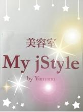 マイ スタイル 駒込駅前店(My j Style)