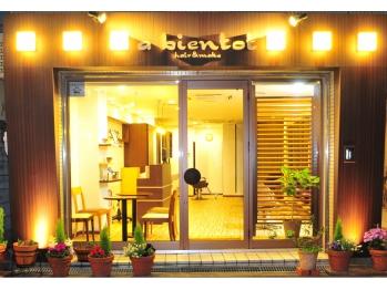 アビアント ヘアーアンドメイク(a bientot hair&make)(大阪府大阪市東淀川区)