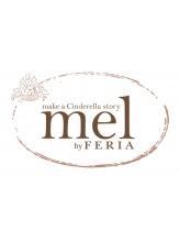メルバイフェリア(mel by FERIA)