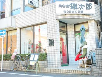 ガジロウ 美容室 蛾次郎(埼玉県坂戸市/美容室)