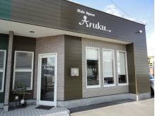 アルク Aruku ヘアースペース HairSpace