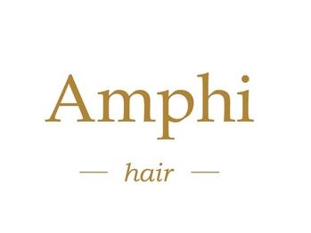 アンフィ(Amphi)(東京都江東区/美容室)
