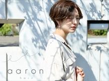 aaron【アーロン】
