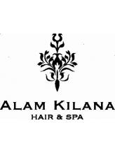 アラム キラナ ヘアアンドスパ(ALAM KILANA HAIR&SPA)