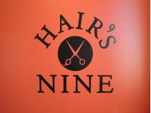 ヘアーズ ナイン(HAIR's NINE)