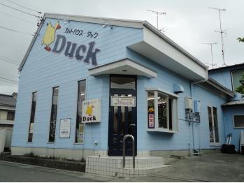 カットハウスダック(Duck)