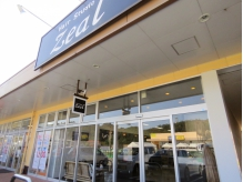 Hair Studio Zeal(ジール) クロスモール清武店