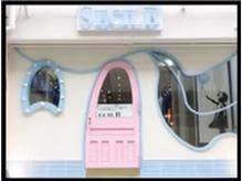 セシルビー 武蔵小杉店(SECILB)の詳細を見る