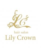 リリークラウン(Lily Crown)