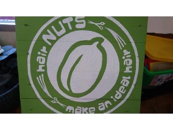 ヘアー ナッツ(hair NUTS)(千葉県柏市/美容室)