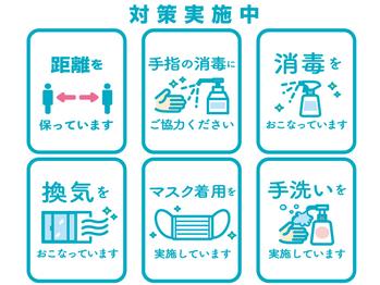 ソシエ 生駒店(奈良県生駒市)