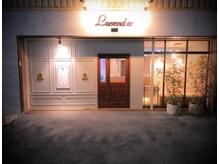 ラベンダー バイ ジュエル 湘南台駅西口店(Lavender by JEWEL)の詳細を見る