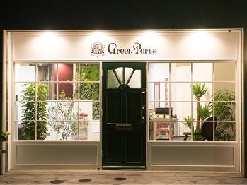グリーンポルタ(Green Porta)