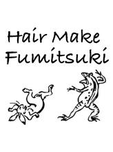ヘアアンドメイク 文月(Hair&Make)