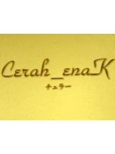 チュラー(Cerah_enaK)