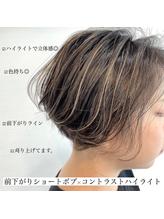 【SATOSHI】前下がりショート×コンラストハイライト.8