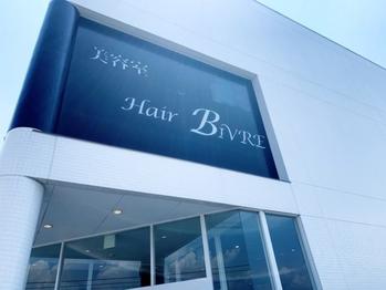 ヘアーヴィーヴル 鴨島店(Hair BIVRE)(徳島県吉野川市/美容室)