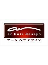 アール ヘアデザイン(ar hair design)