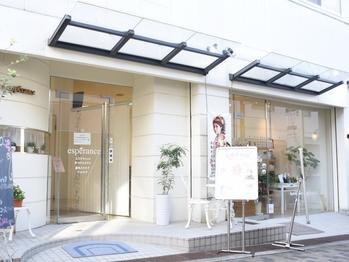 ラミューゼ(HAIR&MAKE  lamuse)(兵庫県伊丹市/美容室)