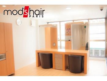 モッズ ヘア 西宮店(mod's hair)(兵庫県西宮市)