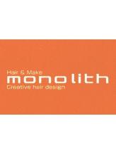 モノリス(monolith)