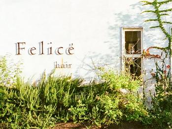 フェリーチェヘアー(Felice' hair)(広島県福山市/美容室)