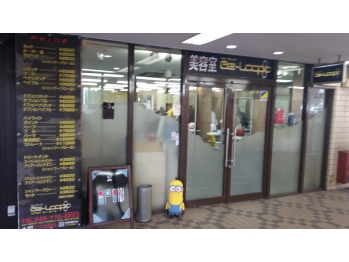 ビーループ(Be-Loop)(神奈川県横浜市磯子区/美容室)