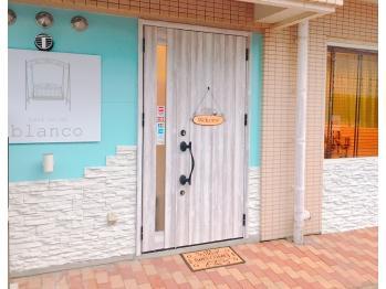 ヘアーサロンブランコ(hair salon blanco)(福岡県北九州市八幡西区)