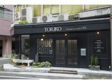 TORIKO 【トリコ】
