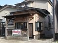 美容室ボニータ(美容院)