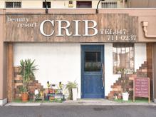 クリブ(CRIB)の詳細を見る