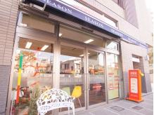 ヴィナシス金町でお買い物、お食事の後に☆予約のいらない美容院