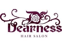 ヘアサロン ディアネス(Hair salon Dearness)