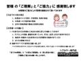 ココデカラー 新発田ウオロク コモ店(COCO de COLOR)