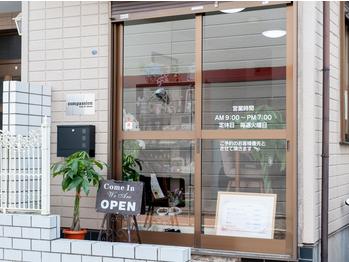 コンパッション(compassion)(神奈川県横浜市栄区/美容室)