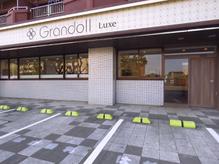 40代大人女性にぴったりな美容院の雰囲気やおすすめポイント グランドール リュクス(Grandoll Luxe)