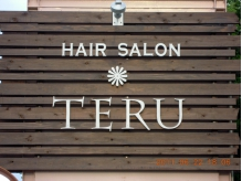 HAIR SALON TERU