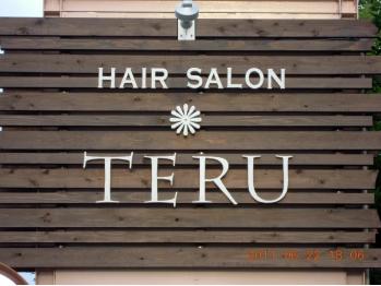 ヘアーサロン テル(HAIR SALON TERU)