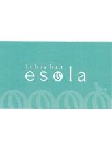 ロハスヘアエソラ(Lohas hair esola)