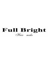 フルブライト(Full Bright)