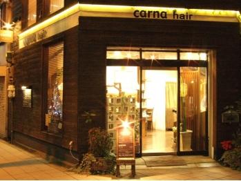 カルナヘアー(carna hair)