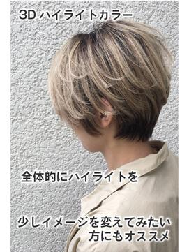 10代20代/ハンサムショート/丸み/ハイトーン/ホワイトベージュ