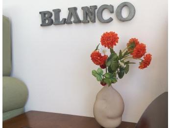 ブランコ(BLANCO)