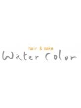 ウォーターカラー(Water Color)
