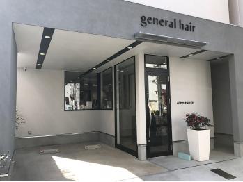 ジェネラルヘアー(general hair)